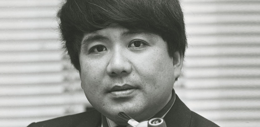 Artifort, Kho Liang Ie, 070